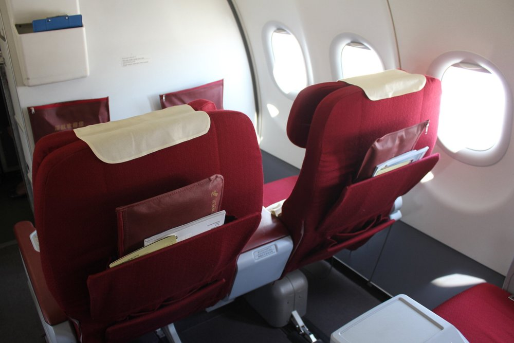 Shenzhen Airlines business class – Cabin