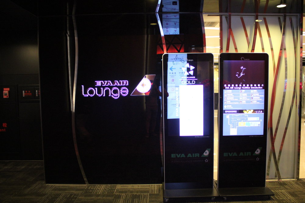 EVA Air lounges – Entrance