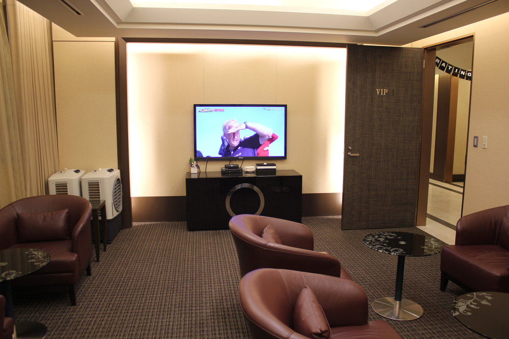 The Star Lounge by EVA Air – VIP room
