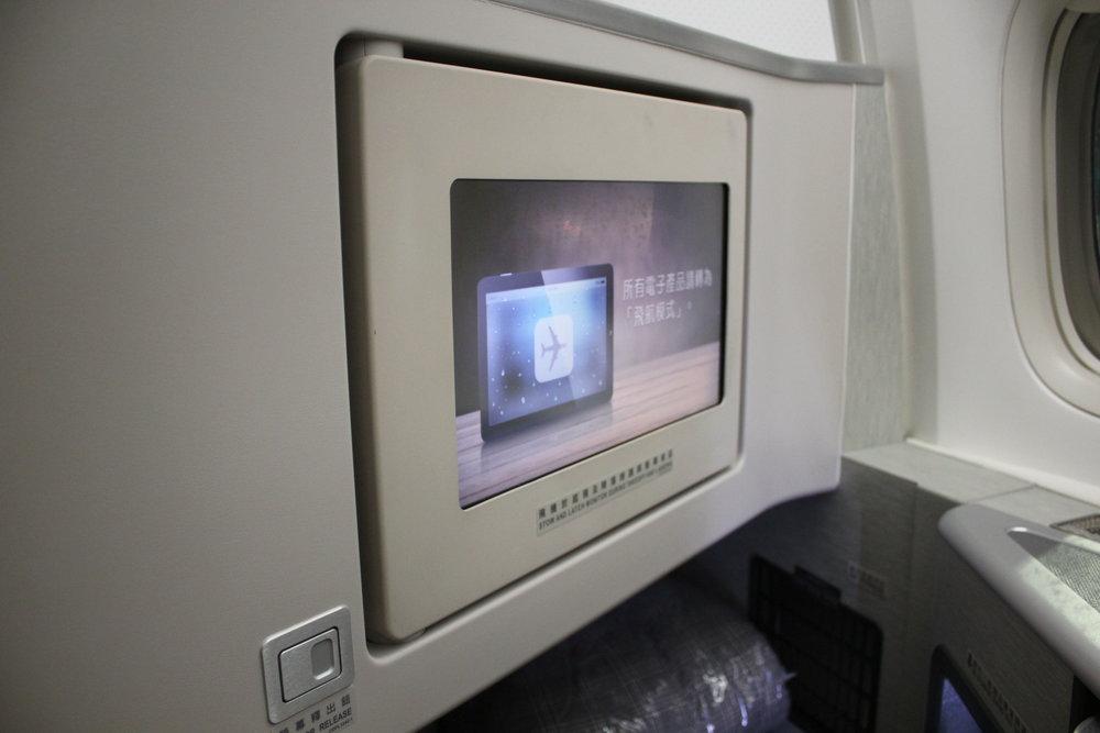 EVA Air business class – Entertainment screen