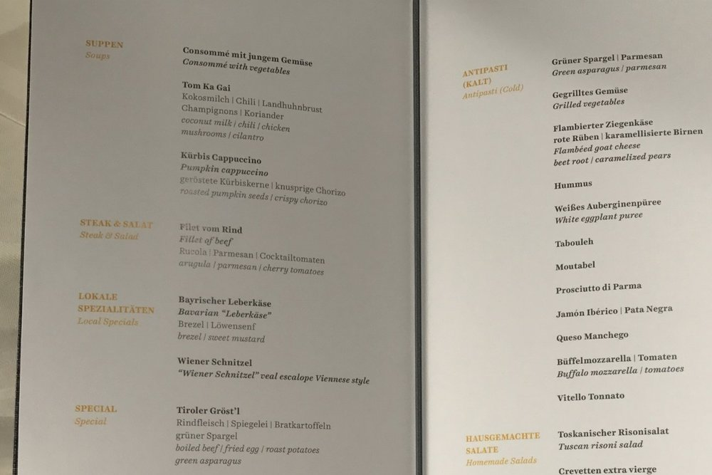 Lufthansa First Class Terminal Frankfurt – Menu