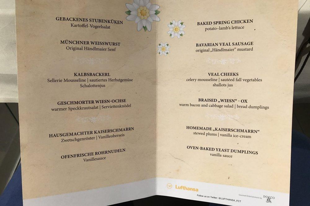 Lufthansa First Class Terminal Frankfurt – Bavarian menu