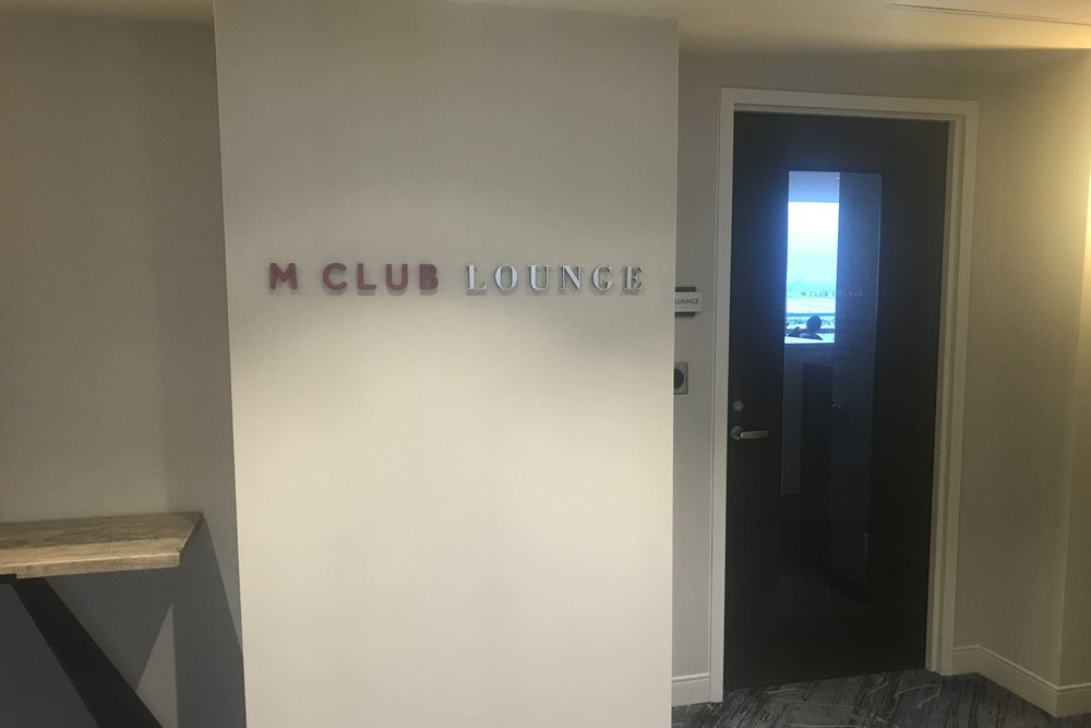 Marriott In-Terminal Hotel Calgary Airport – M Club