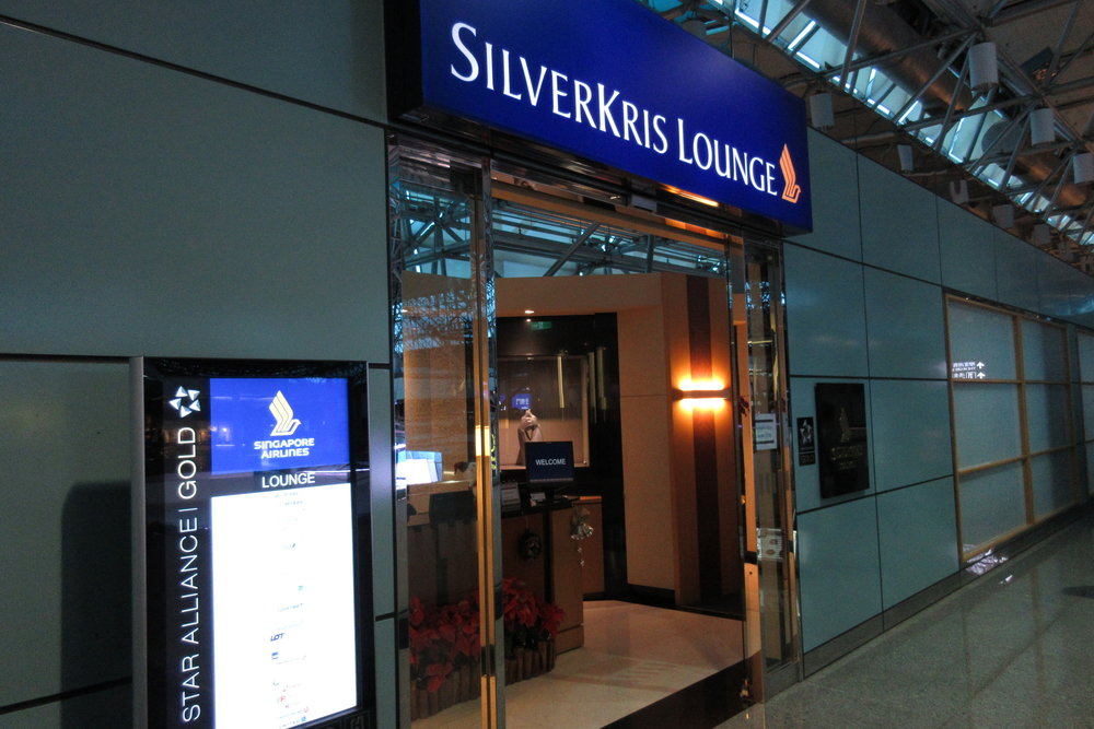 Singapore Airlines SilverKris Lounge Taipei – Entrance