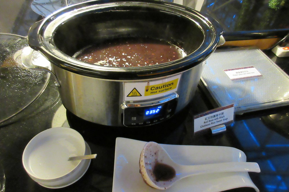 Singapore Airlines SilverKris Lounge Taipei – Red bean congee