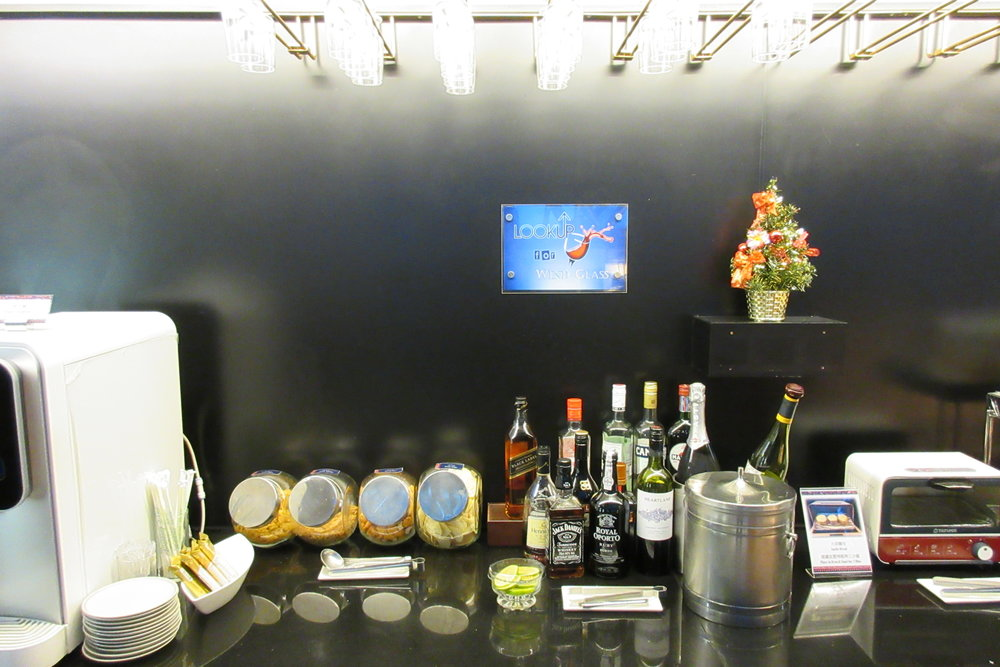 Singapore Airlines SilverKris Lounge Taipei – Alcohol
