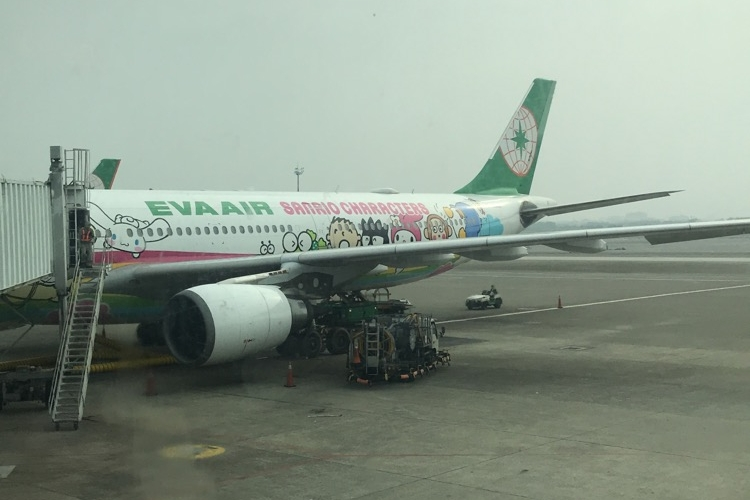 EVA Air A330-300 with Hello Kitty livery