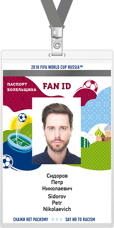 Sample Fan ID