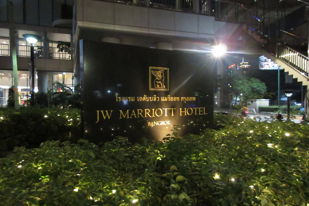 JW Marriott Bangkok – Entrance sign