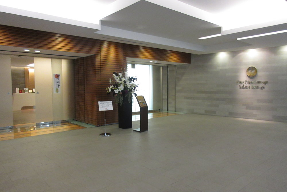 Japan Airlines First Class Lounge Tokyo Narita – Entrance