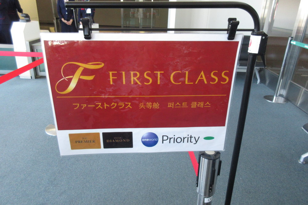 Japan Airlines First Class – Boarding sign
