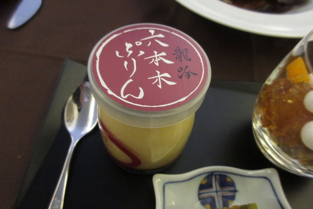 Japan Airlines First Class – Roppongi pudding