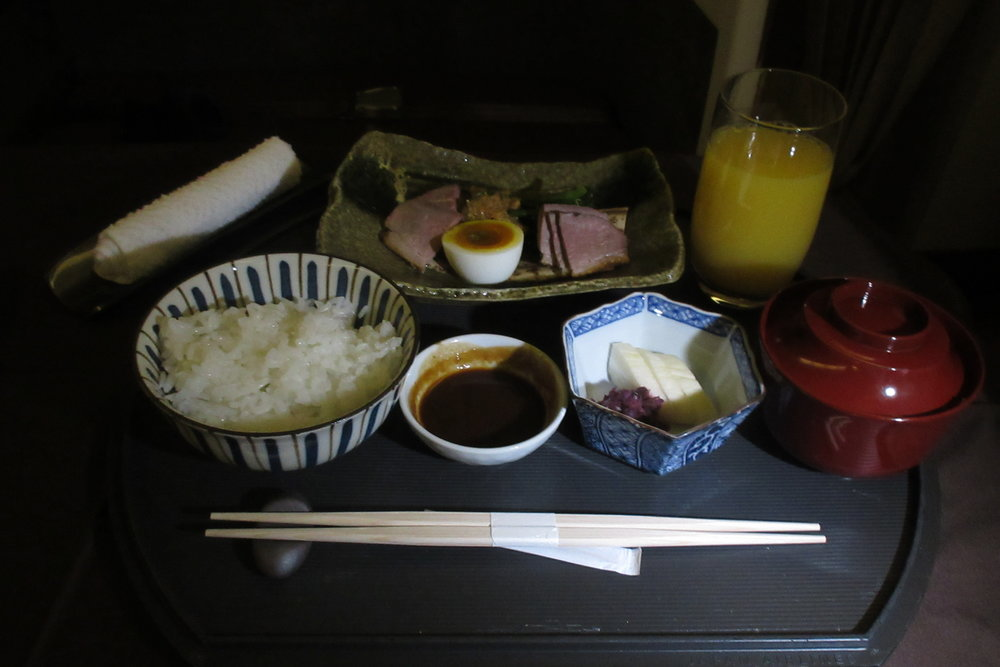 Japan Airlines First Class – Pre-arrival meal