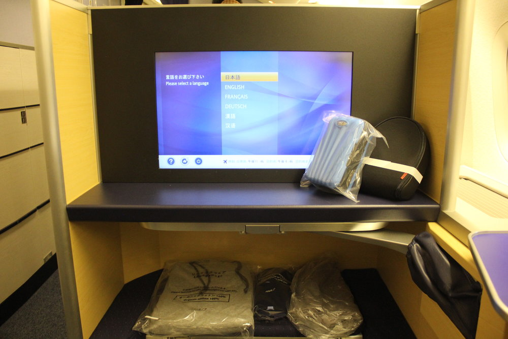 ANA First Class – Entertainment screen and legrest