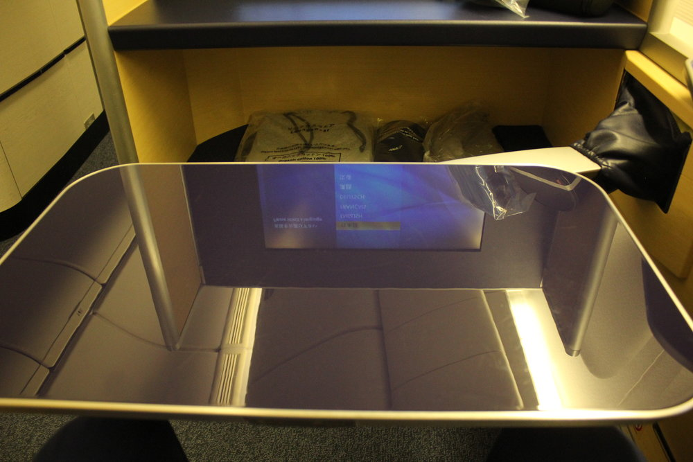 ANA First Class – Tray table