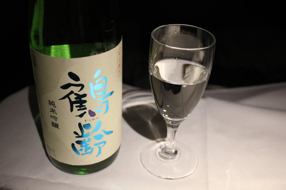 ANA First Class – Kakurei sake