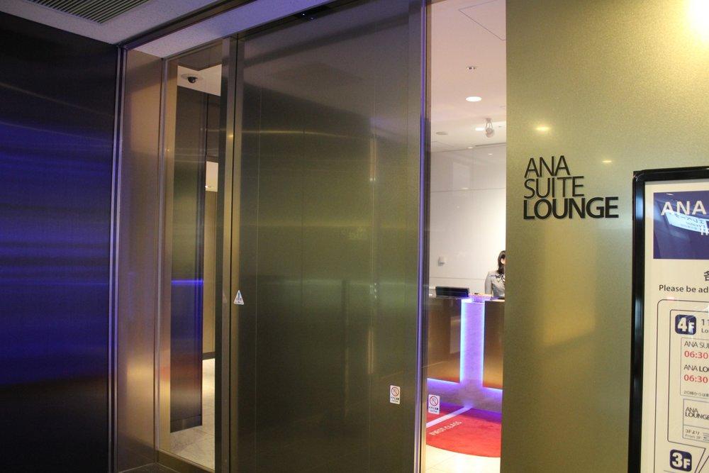 ANA Suite Lounge Tokyo Haneda – Entrance