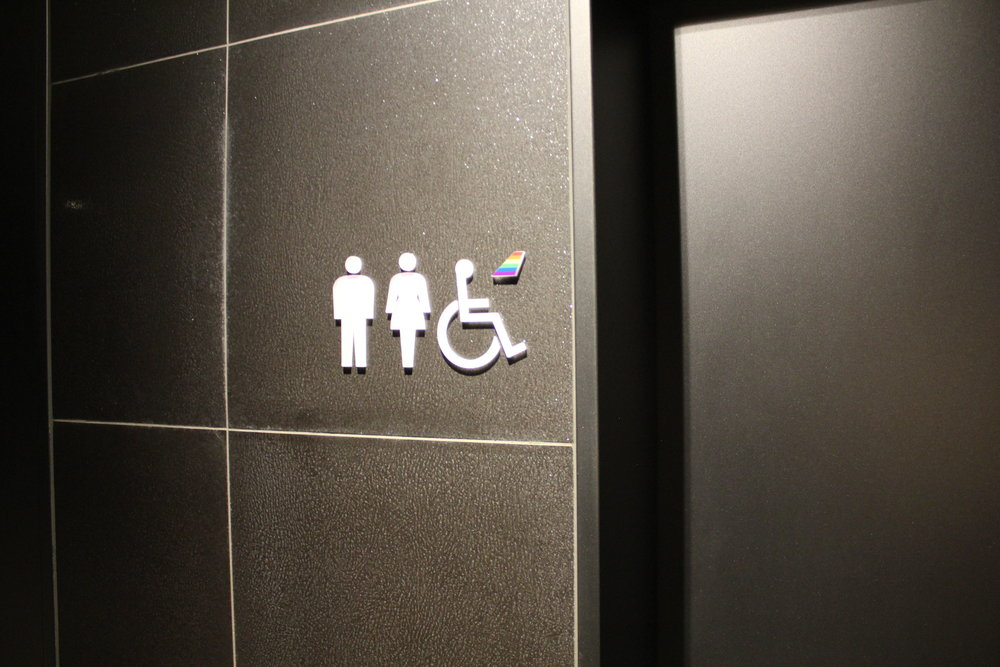 ANA Suite Lounge Tokyo Haneda – All-gender restroom