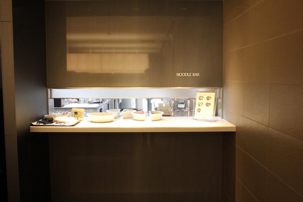 ANA Suite Lounge Tokyo Haneda – Noodle Bar