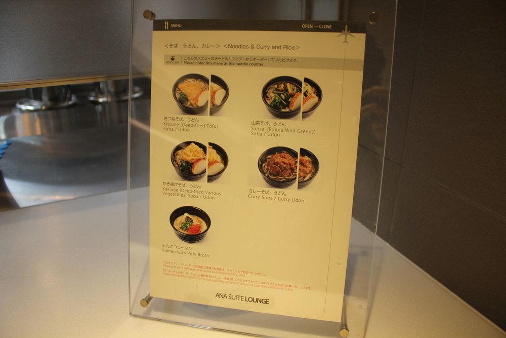 ANA Suite Lounge Tokyo Haneda – Noodle Bar menu