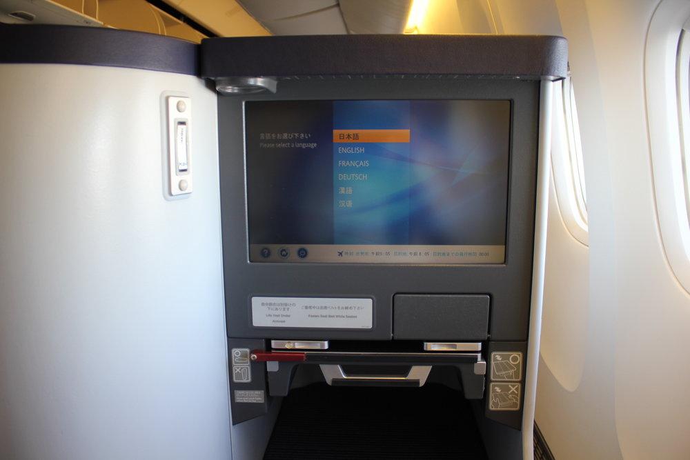 ANA 777 business class – Entertainment screen