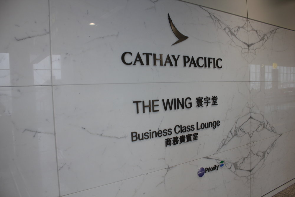 The Wing First Class Lounge by Cathay Pacific – Exterior