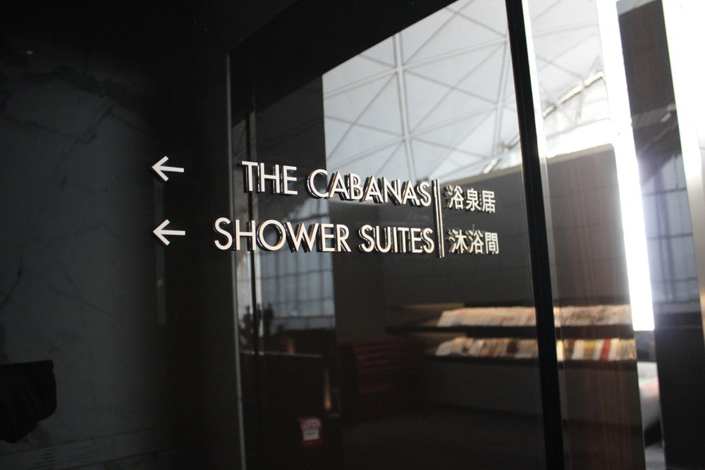 The Wing First Class Lounge by Cathay Pacific – Way to the Cabanas
