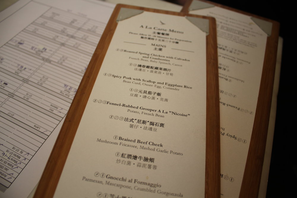 The Wing First Class Lounge by Cathay Pacific – The Haven menu
