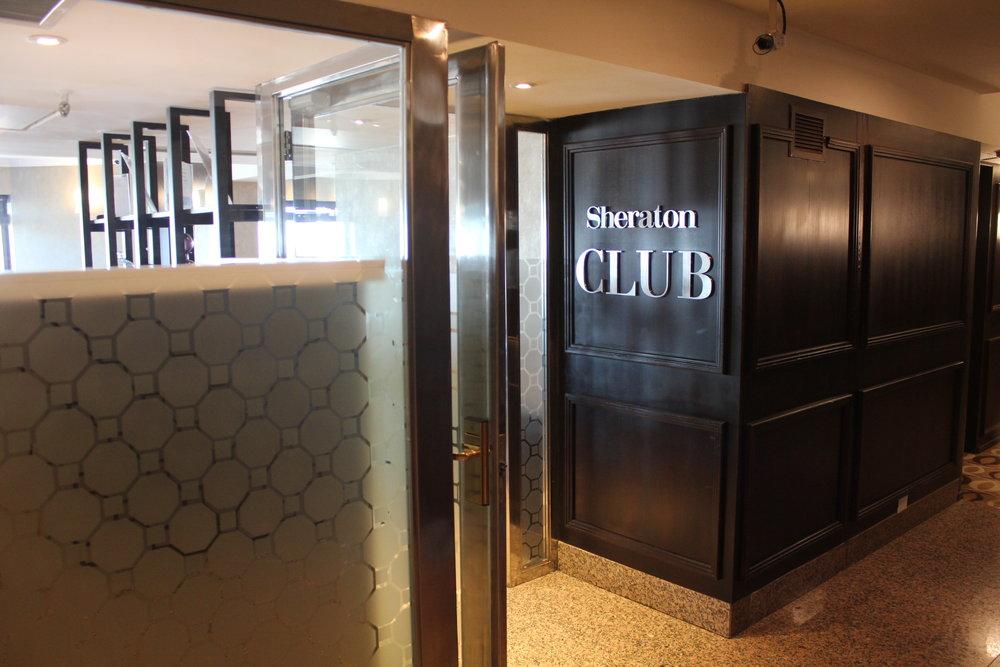 Sheraton Buenos Aires – Sheraton Club entrance