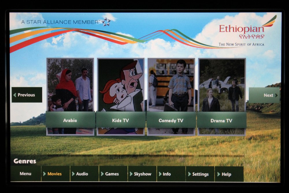 Ethiopian Airlines business class – Entertainment selection