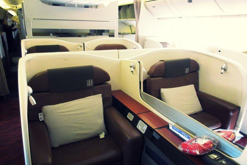 Japan-Airlines-First-Class-3.jpeg
