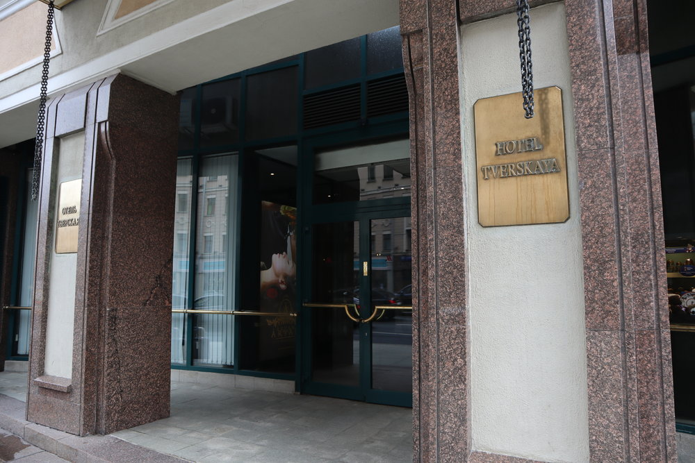 Marriott Moscow Tverskaya – Entrance