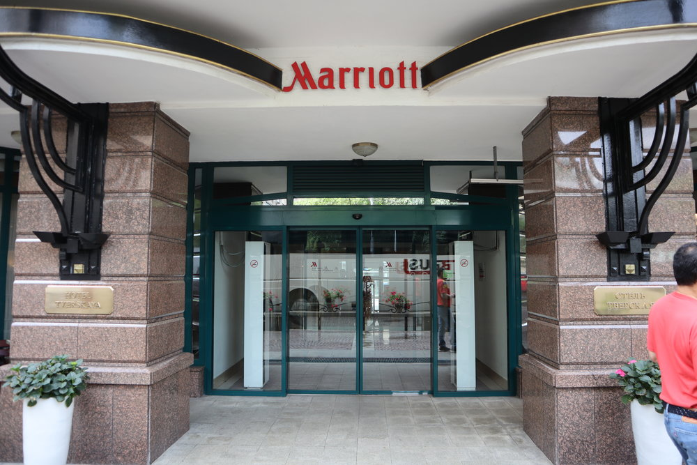Marriott Moscow Tverskaya – Back entrance