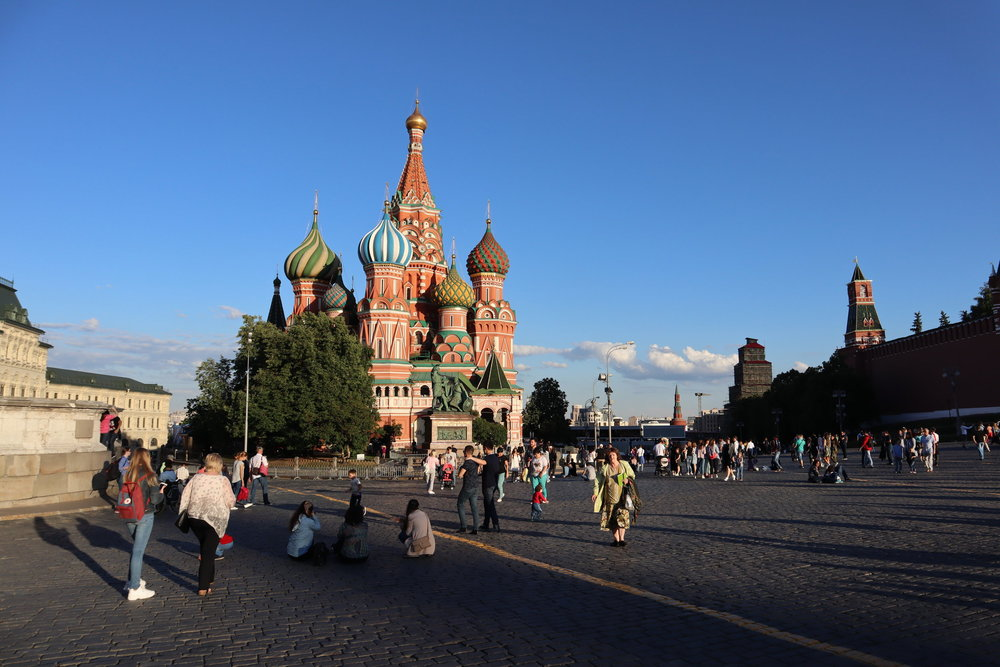 Summer in Moscow -