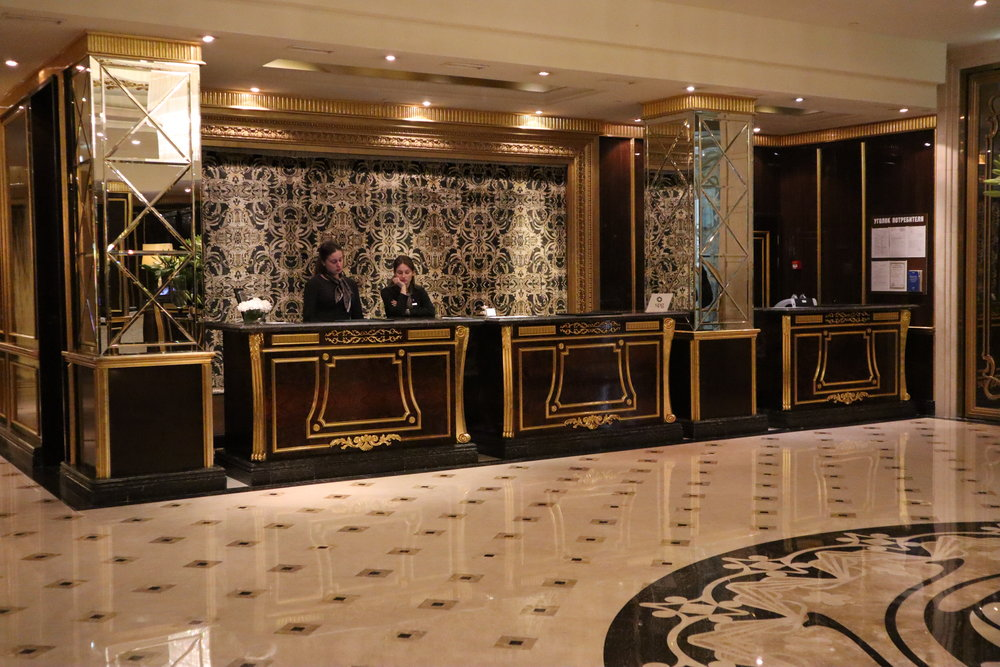 St. Regis Moscow Nikolskaya – Reception