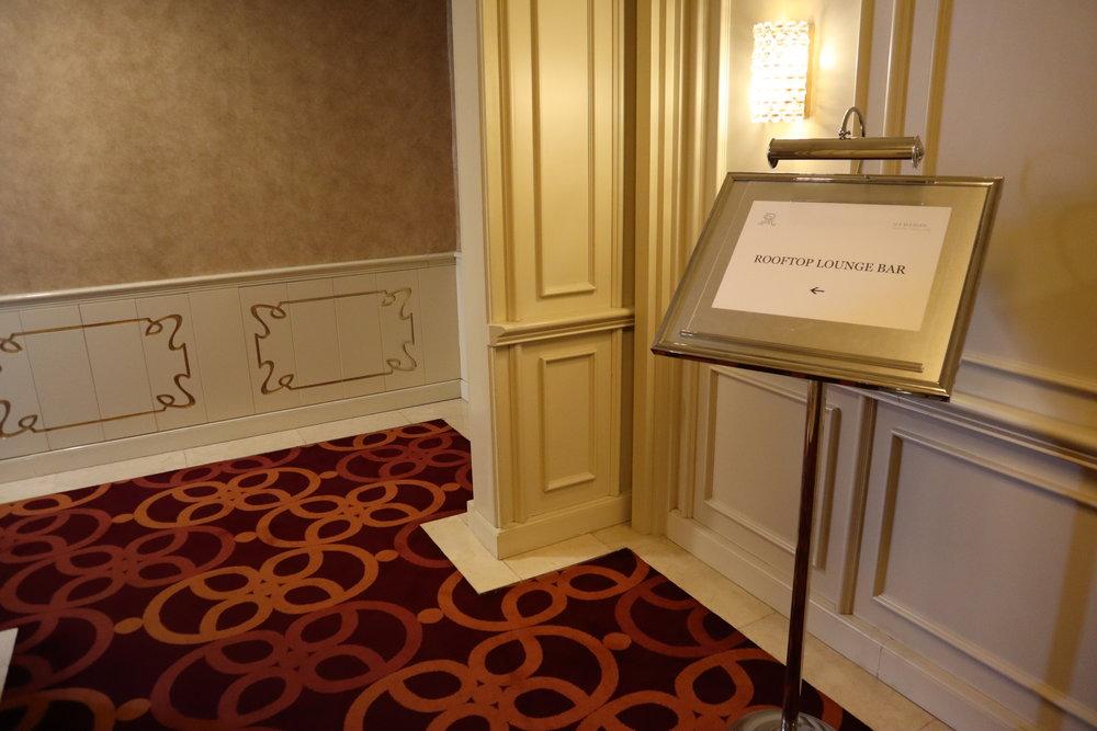 St. Regis Moscow Nikolskaya – Hallway to lounge