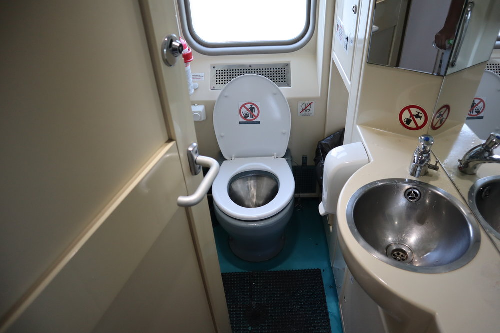 Trans-Siberian Railway First Class – Bathroom