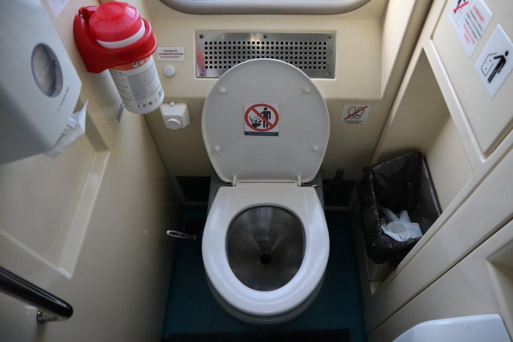 Trans-Siberian Railway First Class – Toilet