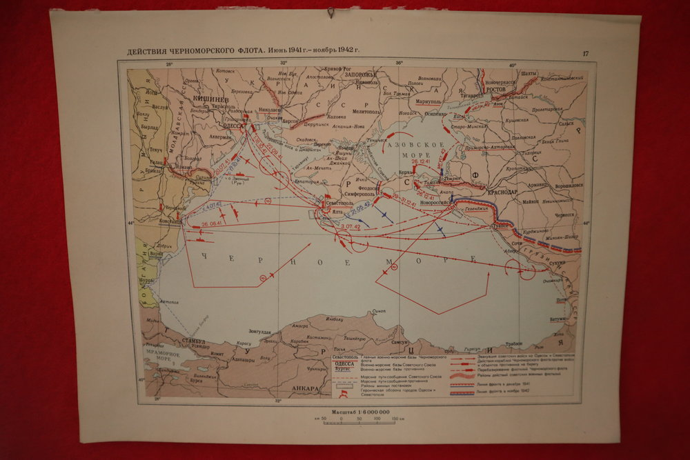 Map of Crimea on display at the USSR Museum