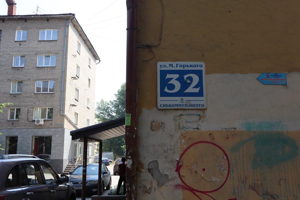 Street scene in Novosibirsk