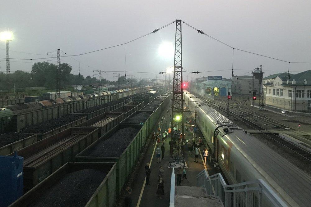 Ilansky Railway Station