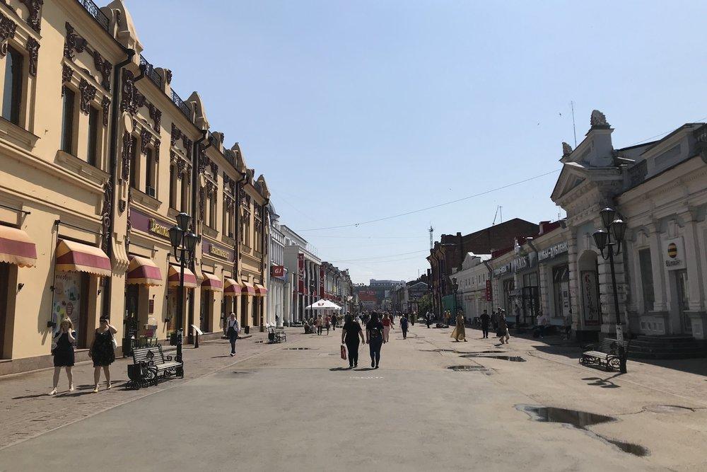 Street scene in Irkutsk