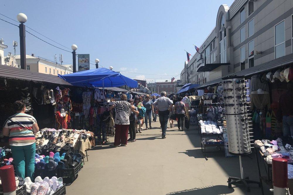 Irkutsk Central Market