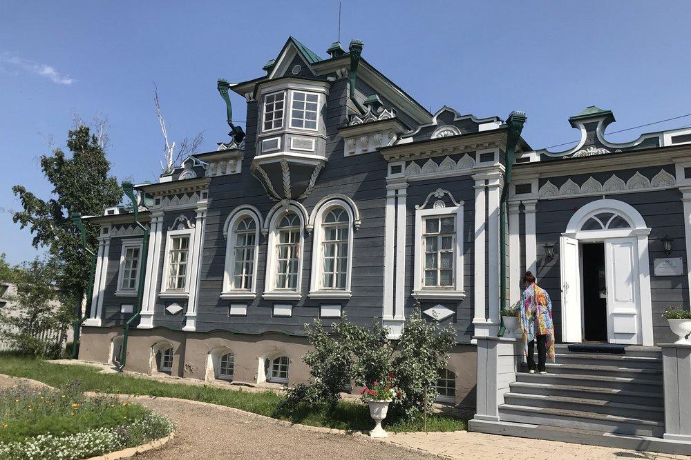 Irkutsk Regional Historical and Memorial Museum of Decembrists