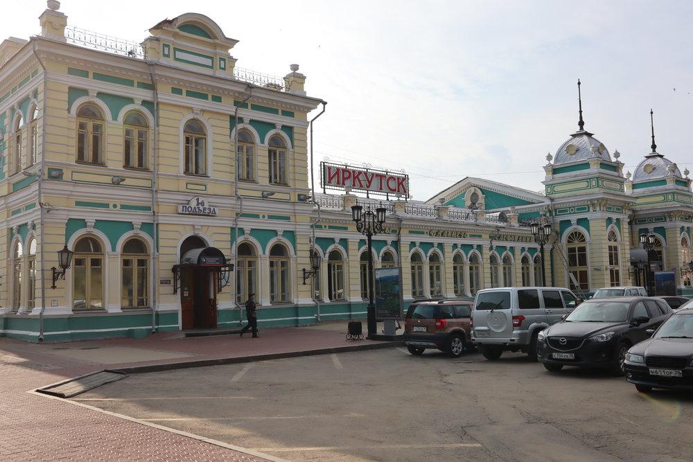 Irkutsk-Passazhirsky Railway Station