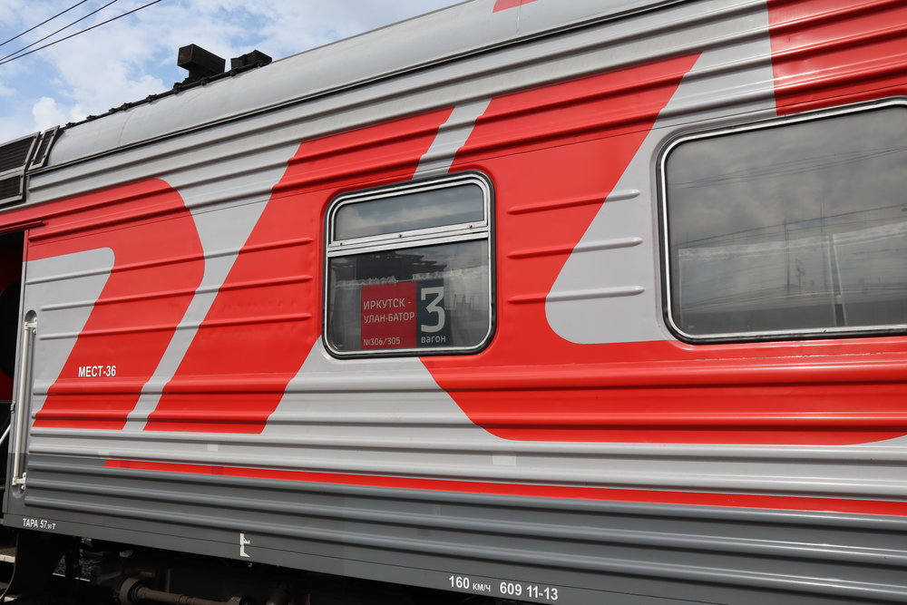 Trans-Mongolian Railways (RZD) – Coach #3