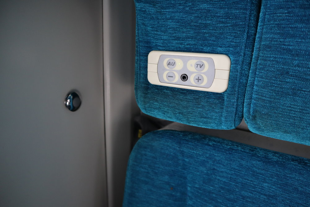 Trans-Mongolian Railway (RZD) Second Class – In-seat entertainment