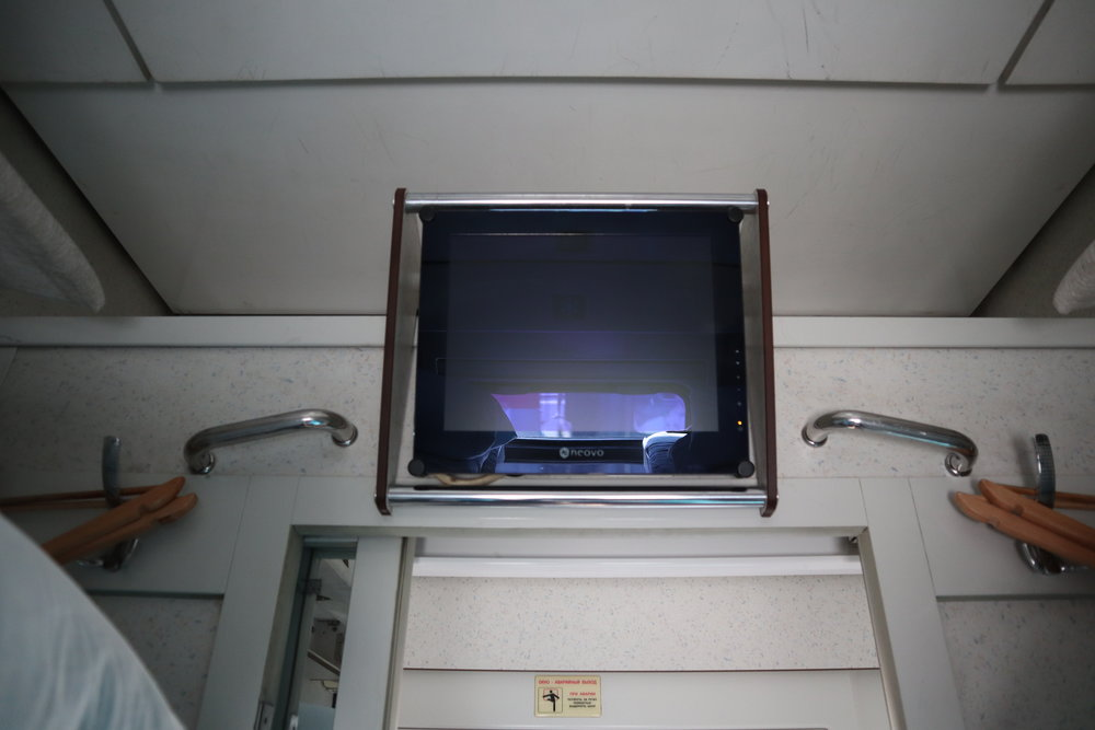 Trans-Mongolian Railway (RZD) Second Class – Overhead luggage storage