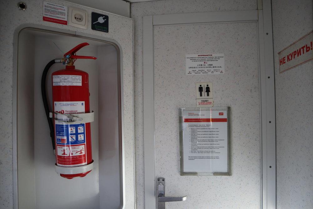 Trans-Mongolian Railway (RZD) Second Class – Bathroom