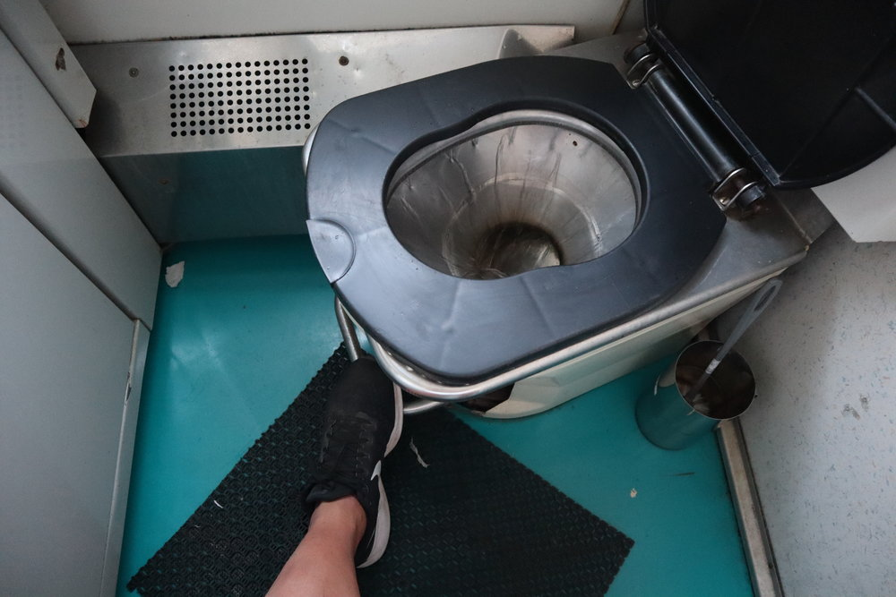 Trans-Mongolian Railway (RZD) Second Class – Toilet flush